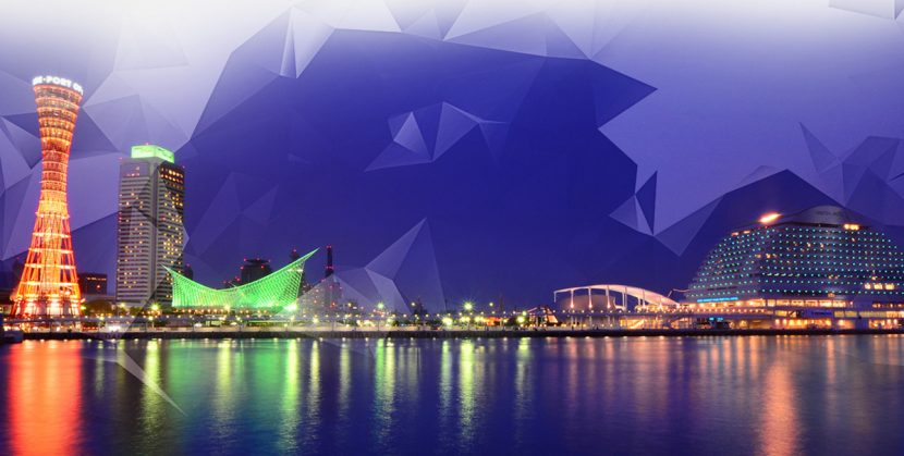 SIGGRAPH Asia takes place this year in Kobe, Japan.